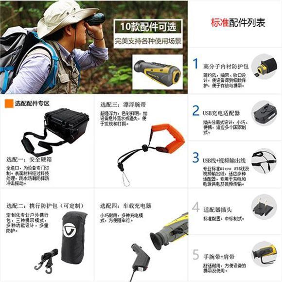 Guide夜拍神器Air N400红外热像仪