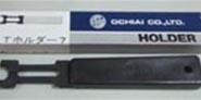 OCHIAI-CHIAY E型卡簧钳