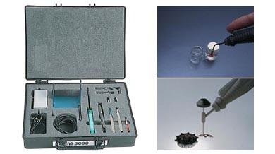 瑞士EREM 3000kcesd真空套件工具箱