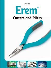 EREM产品目录