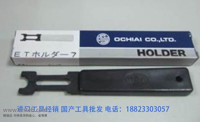 落合OCHIAI_chiayE型卡簧钳eth-7