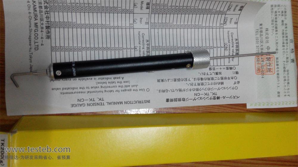 中村KANON弹簧秤/拉力棒tk200