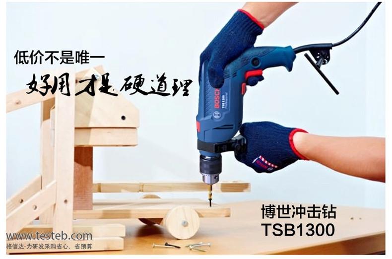 博世BOSCH手电钻/冲击钻tsb1300