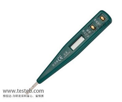 世达SATA螺丝刀SATA62601