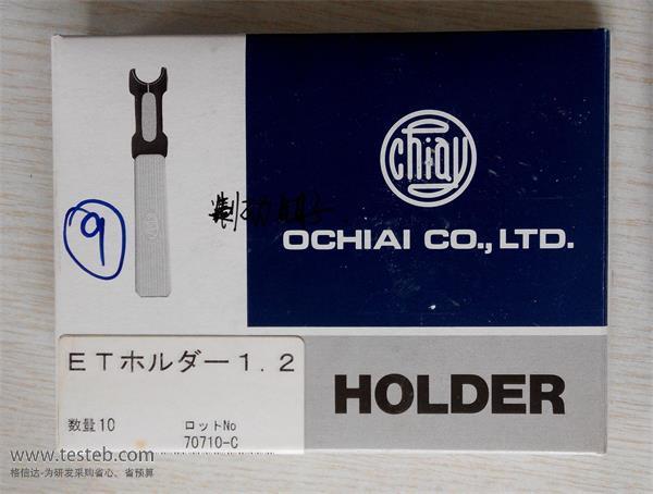 落合OCHIAI_chiayE型卡簧钳OCHIAI-E