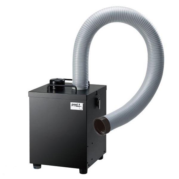 固特goot SS-60空气净化器吸烟仪