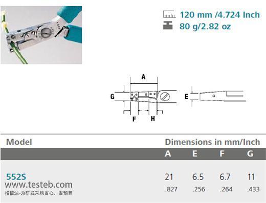 瑞士Erem热剥器剥线钳552S