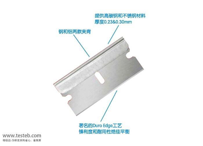 美国ASR刀片