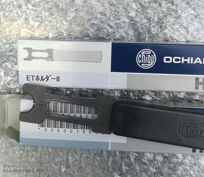 落合OCHIAI_chiayE型卡簧钳eth-8