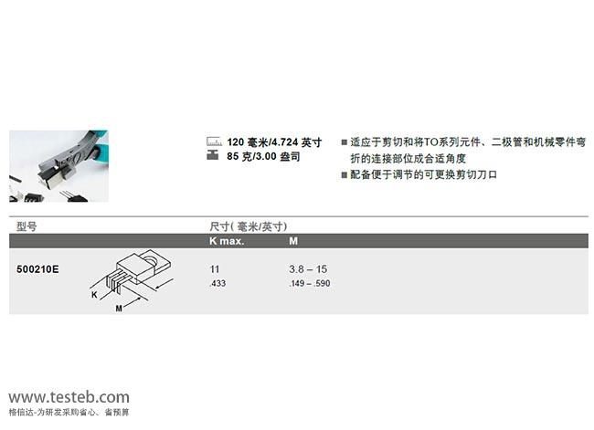 500210E扁平TO元件引脚成型钳