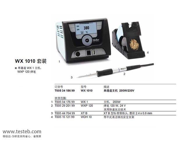 威乐Weller焊台WX1010