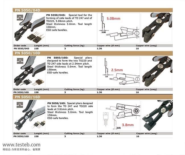 皮尔杰克Piergiacomi元件引脚成型钳PN-5050-16