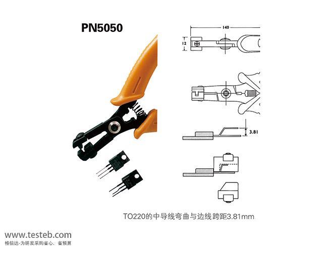 皮尔杰克Piergiacomi元件引脚成型钳PN5050-6