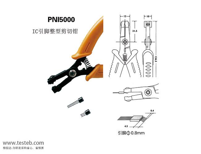 皮尔杰克Piergiacomi元件引脚成型钳PNI-5000D