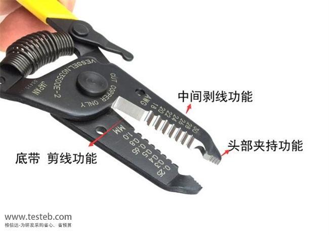进口品牌热剥器剥线钳3500E-1