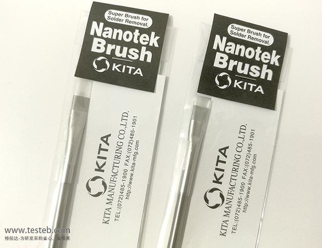 进口品牌镊子NANO-5-003