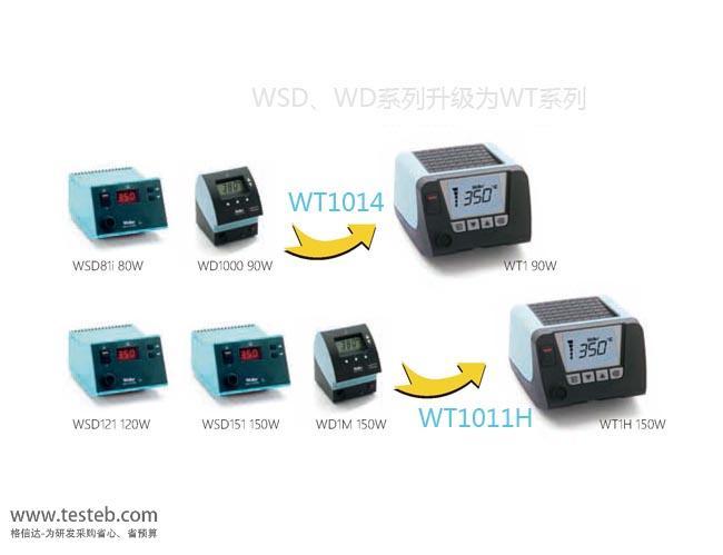 威乐Weller焊台WT1011H