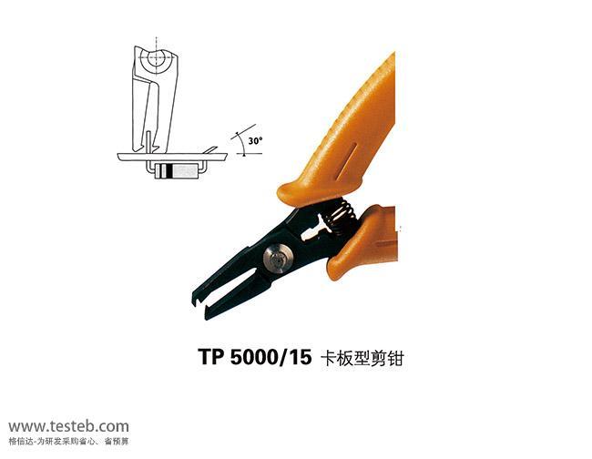 皮尔杰克Piergiacomi元件引脚成型钳TP5000-15