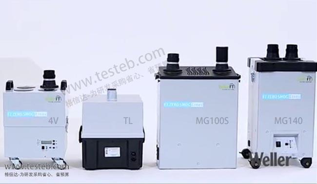 威乐Weller空气净化器吸烟仪MG100S