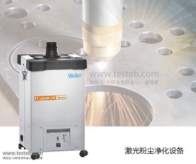威乐Weller空气净化器吸烟仪LL200V