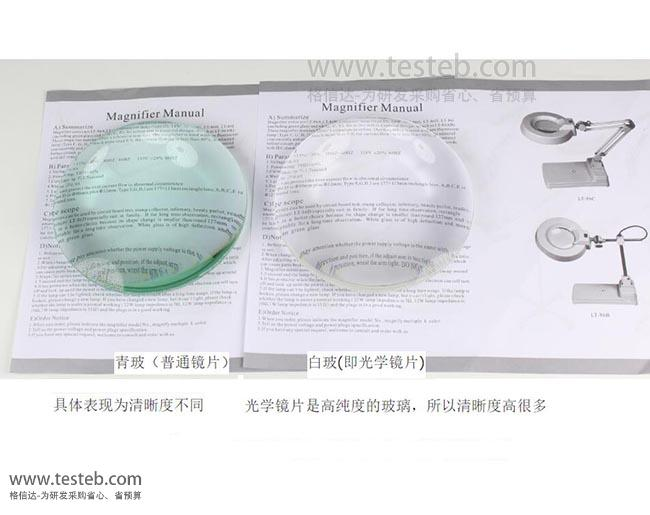 国产品牌放大镜/显微镜LT-86C