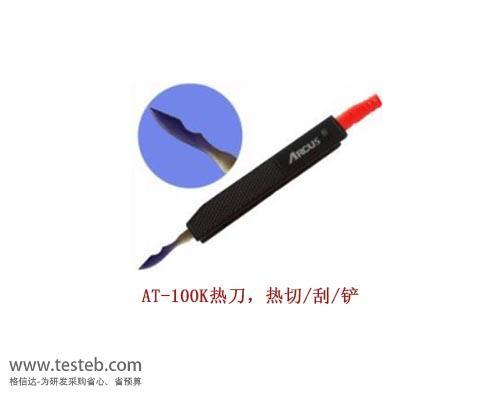 国产品牌热剥器剥线钳AT-100