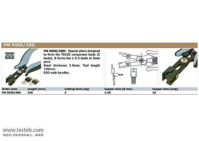 皮尔杰克Piergiacomi元件引脚成型钳PN5050-38
