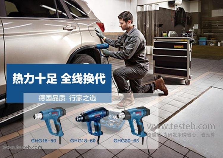博世BOSCH热风枪GHG20-63