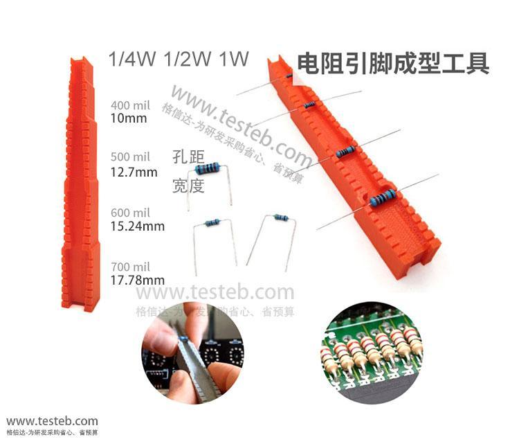 国产品牌元件引脚成型钳U1030
