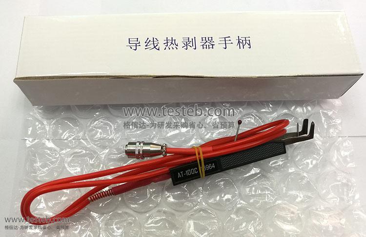 国产品牌热剥器剥线钳AT-100C