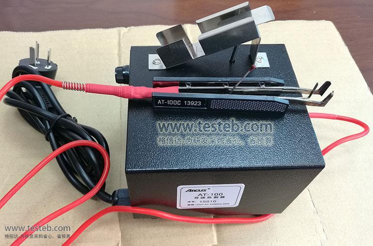 国产品牌热剥器剥线钳AT-100A