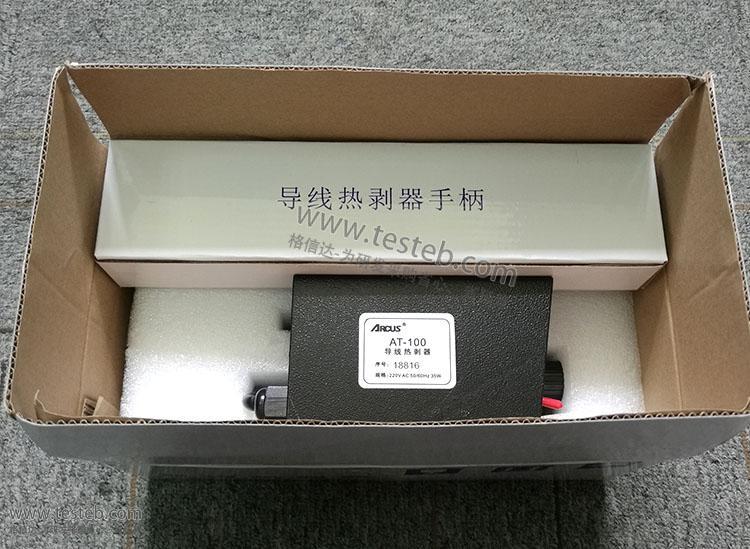 国产品牌热剥器剥线钳100C-100A