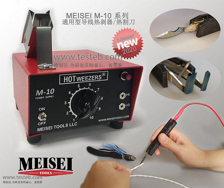 美国MEISEI热剥器剥线钳HOTNIFE2A