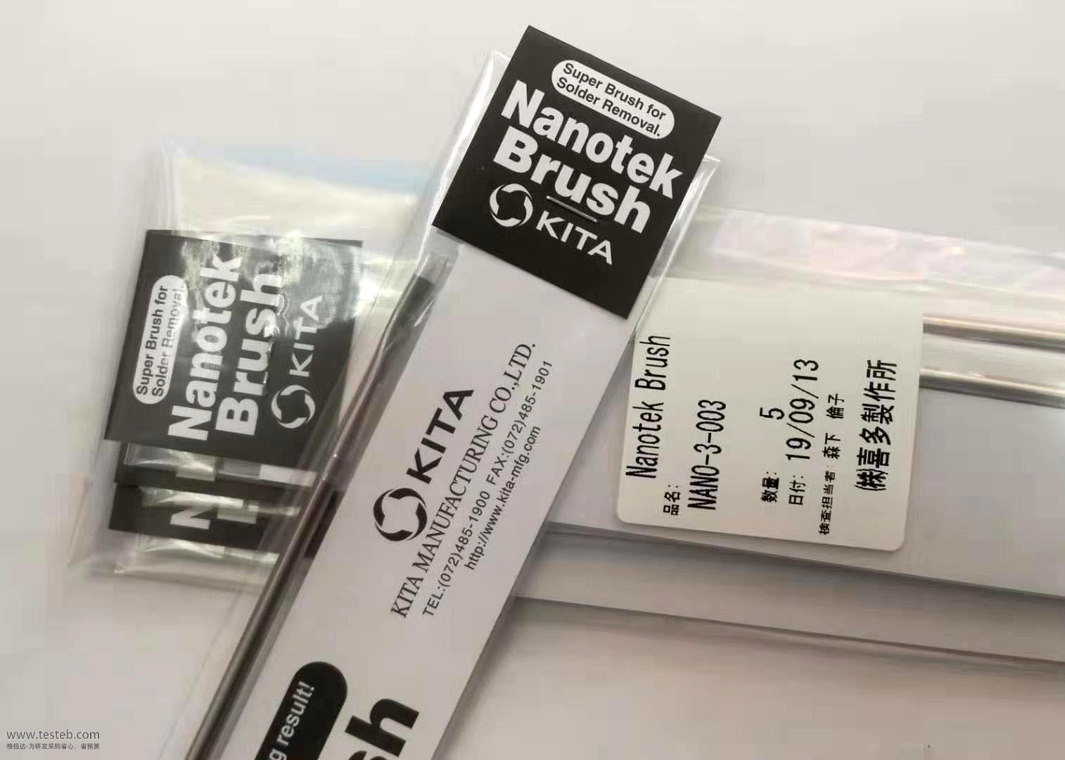 进口品牌镊子NANO-3-003