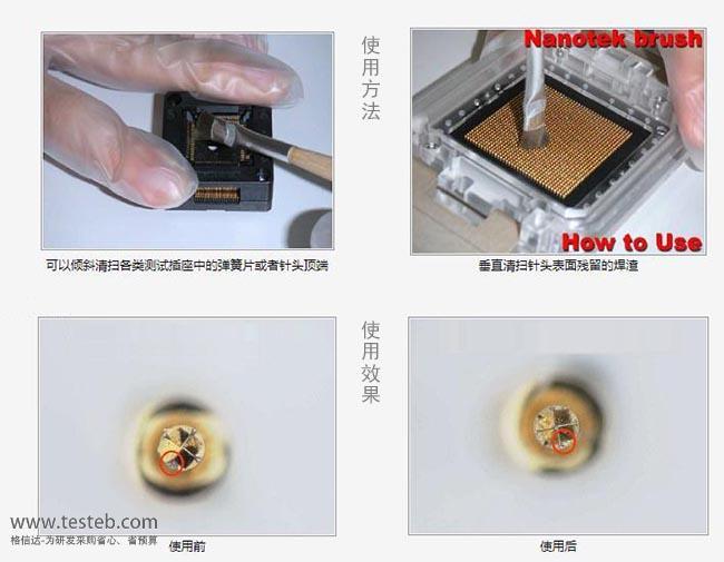 进口品牌镊子NANO-4-005