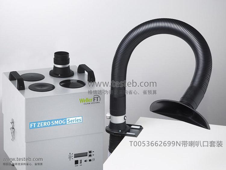 威乐Weller空气净化器吸烟仪Zero-Smog-4V