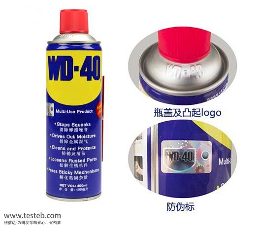 美国WD-40润滑剂防锈剂wd40-runhuaji