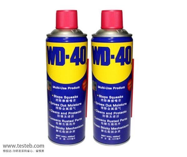 美国WD-40润滑剂防锈剂WD-41008