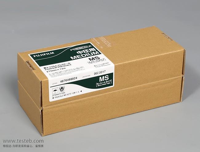 富士Fujifilm感压纸/压敏纸Fujifilm-MS-HS