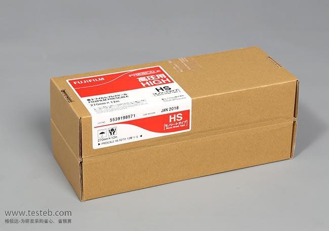 富士Fujifilm Fujifilm-MS-HS感压纸/压敏纸