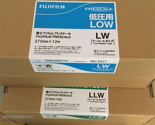 富士Fujifilm感压纸/压敏纸LLW
