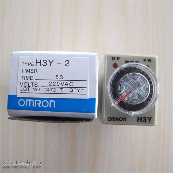 欧姆龙OMRON继电器OMRON-H3Y-2