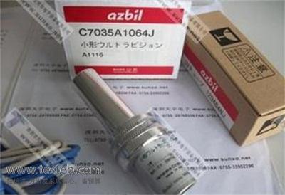阿自倍尔azbil火焰检测器C7035A1064J