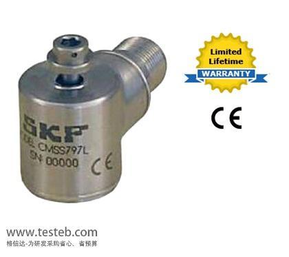 斯凯孚SKF传感器CMSS797L