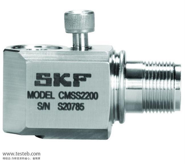 斯凯孚SKF CMSS2200振动传感器