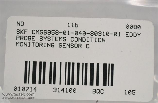 斯凯孚SKF传感器CMSS958