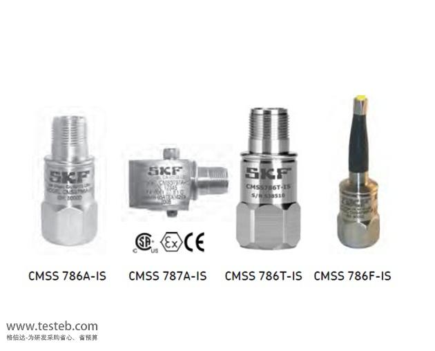 斯凯孚SKF CMSS786A-IS振动传感器