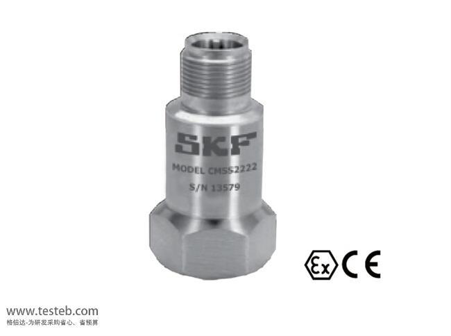 斯凯孚SKF CMSS2222振动传感器