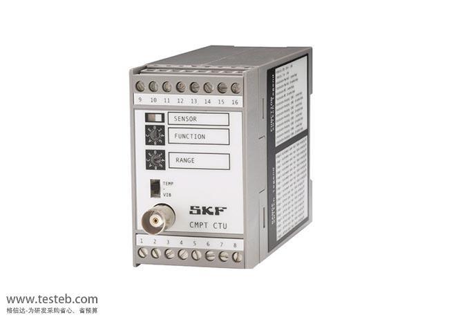 斯凯孚SKF CMPT-CTU振动变送器