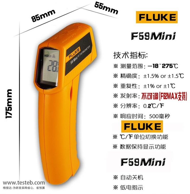 福禄克Fluke红外测温仪fluke59